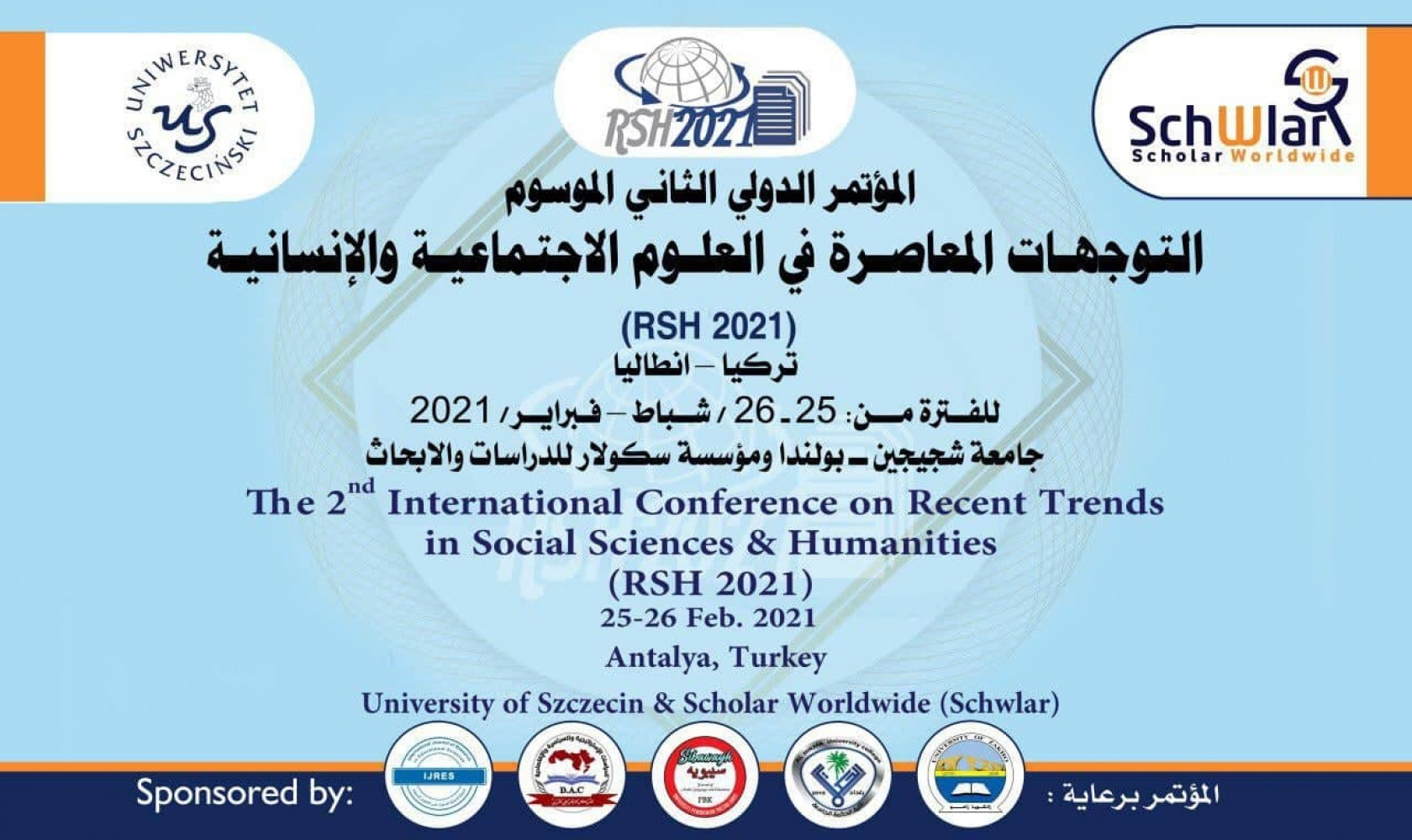 The 2nd International Conference - Contemporary Trends in the Social and Human Sciences - (RSH 2021)